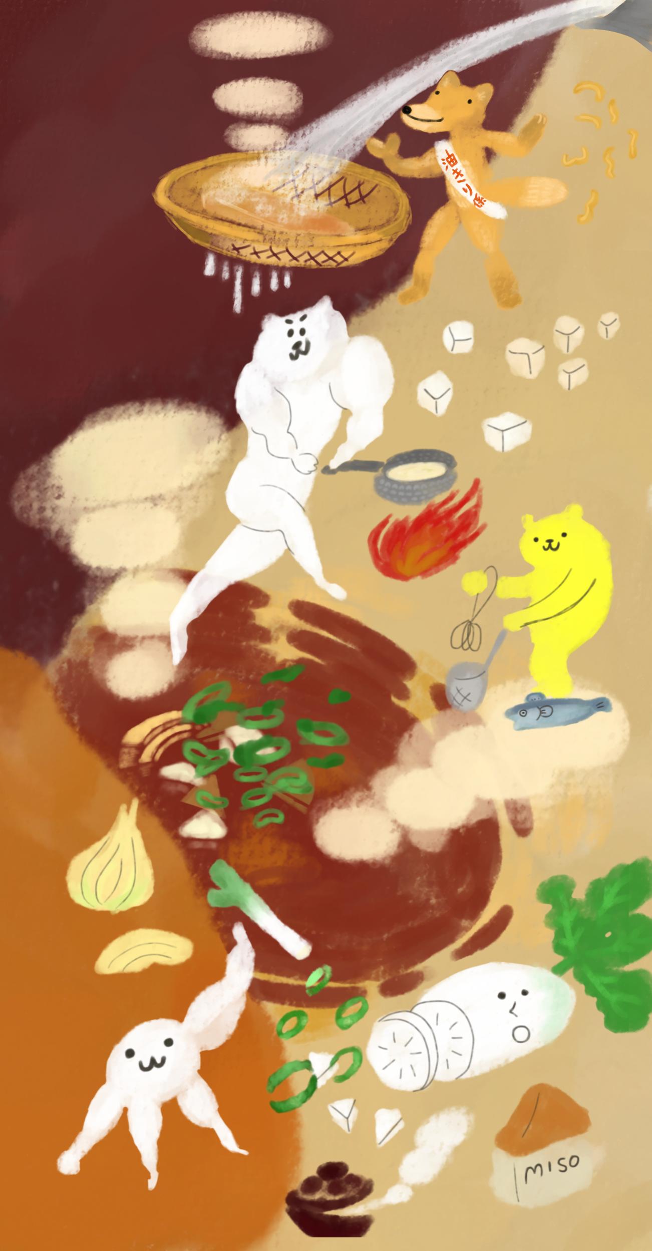 「味噌汁クッキング」