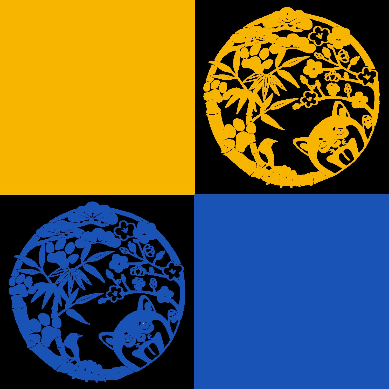 柴犬-青黄