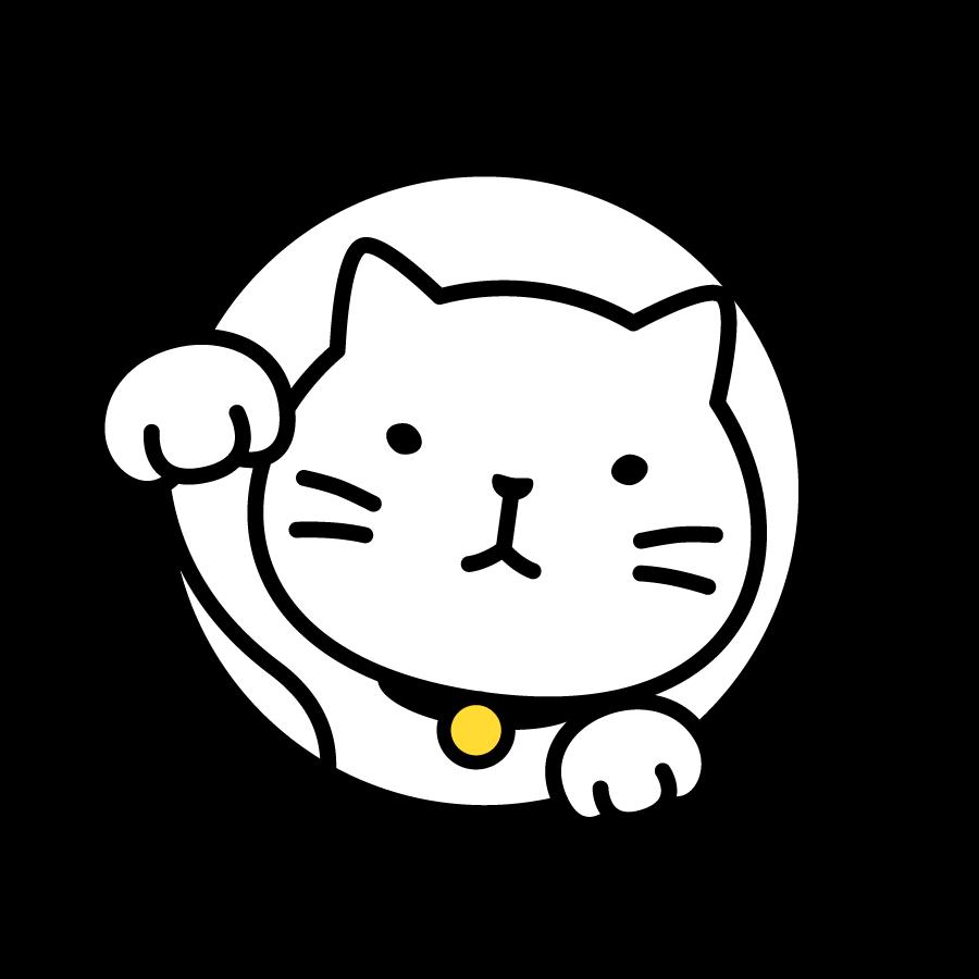 招き猫! まる