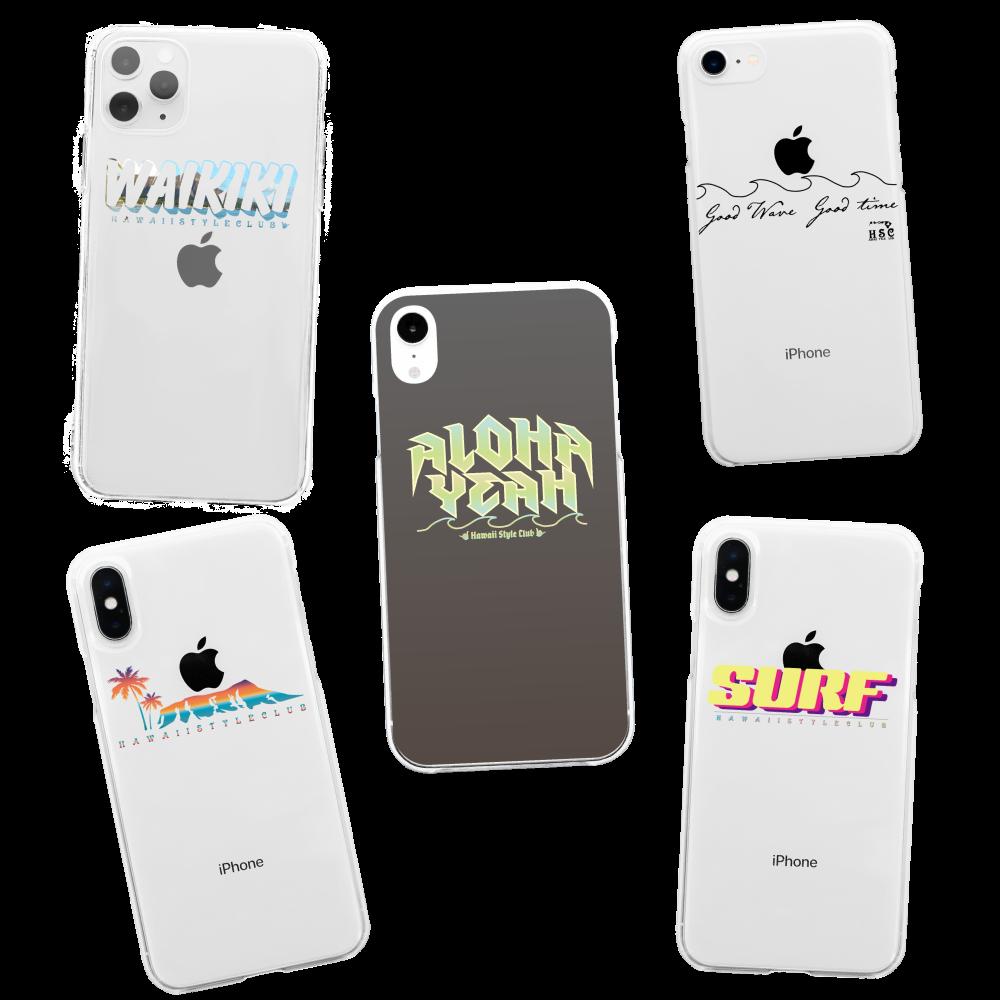 iPhoneケース(クリア・ソフトタイプ)