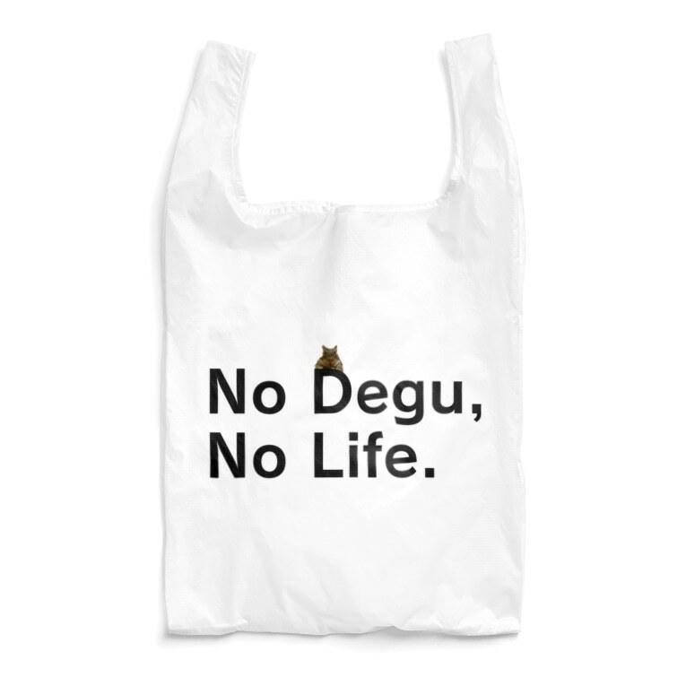 No Degu,No Life.