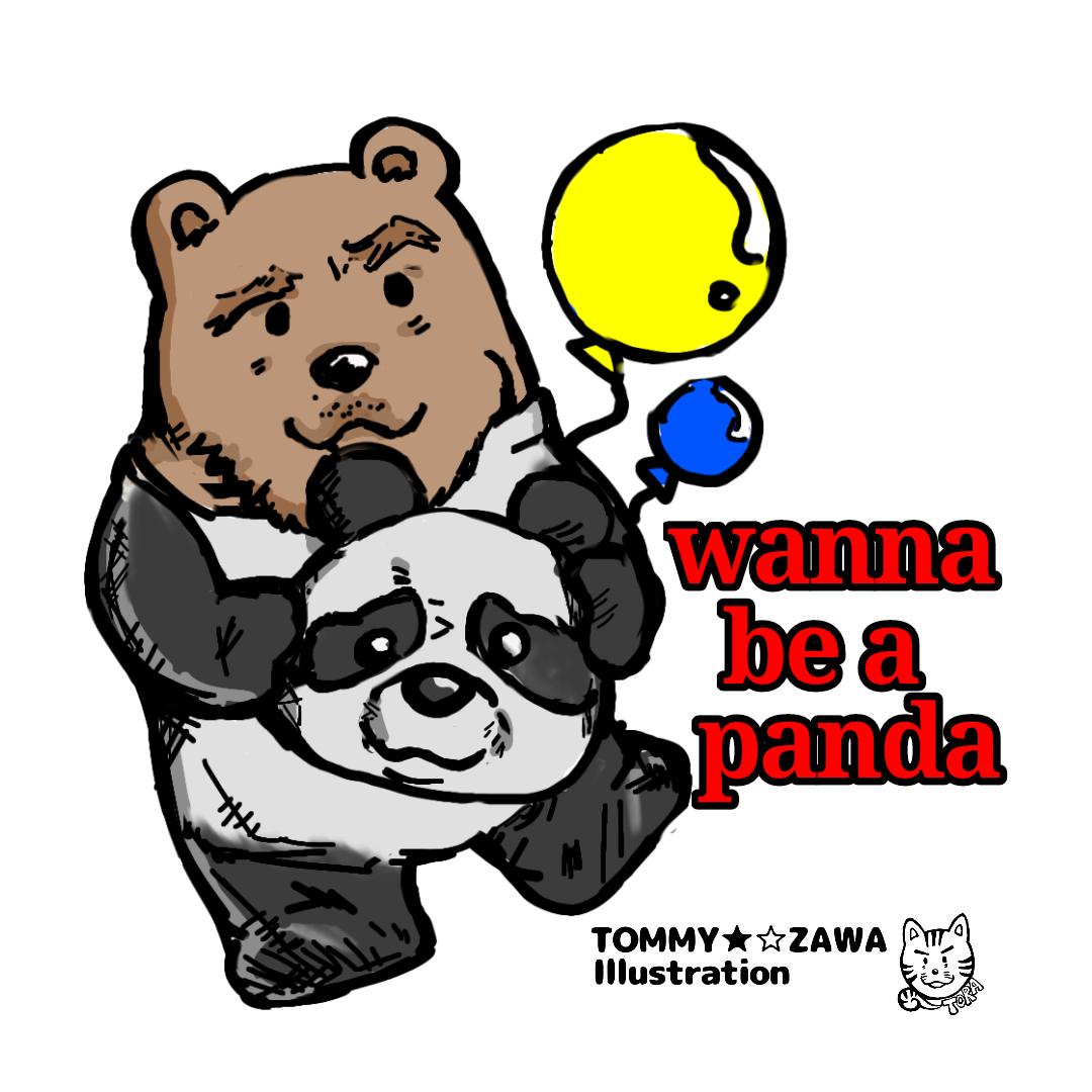 パンダになりたいベアー