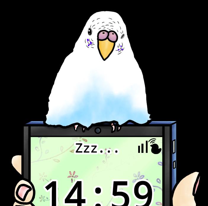 「小鳥が眠りたがってるんだ」(インコ)