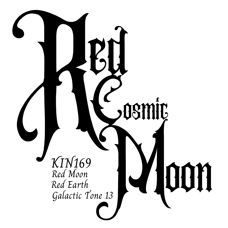 KIN169赤い宇宙の月