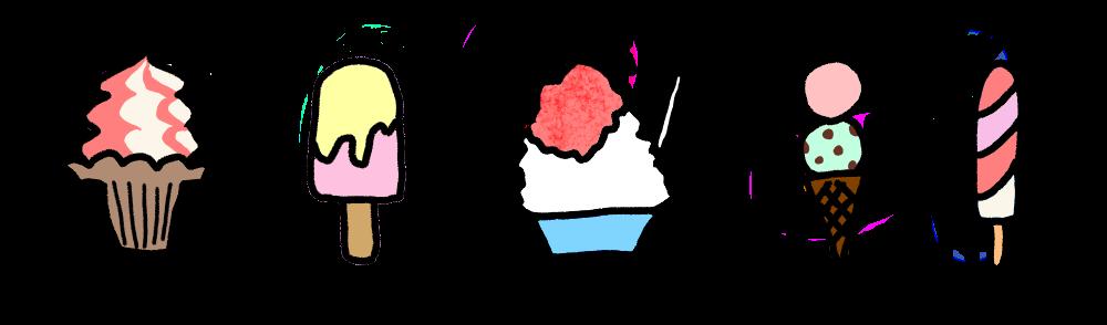 365アイスクリーム