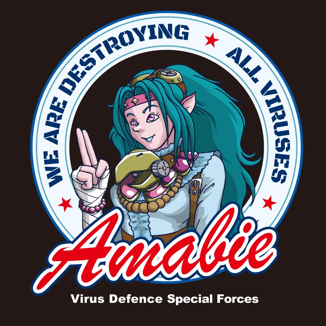 ウイルス防衛部隊・アメリカンペットマーク