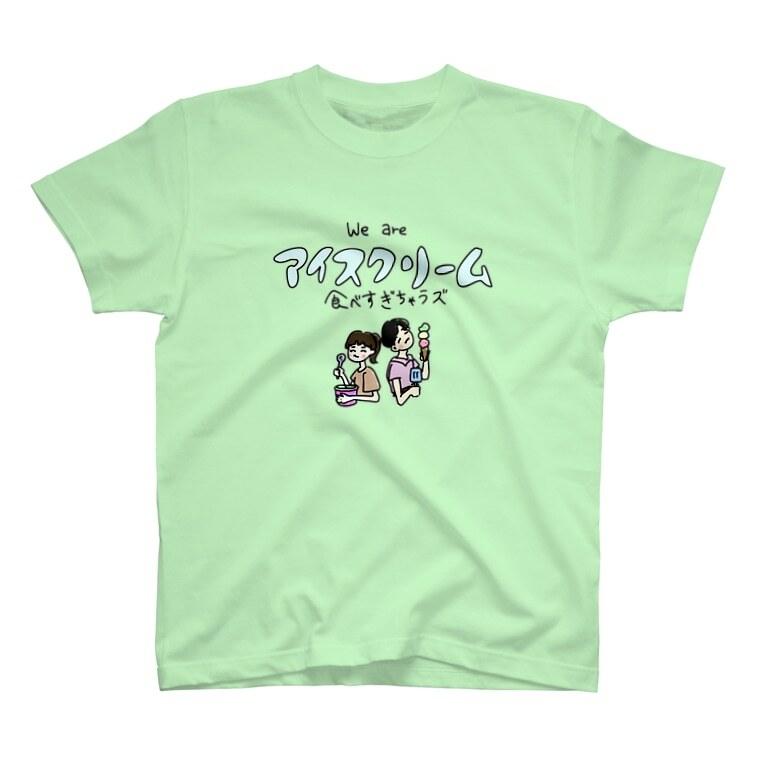 そろそろ衣替え!半袖Tシャツ特集
