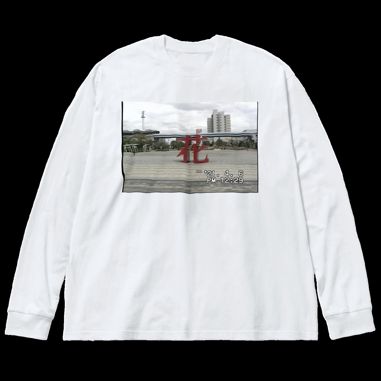 ビッグシルエットロングスリーブTシャツ
