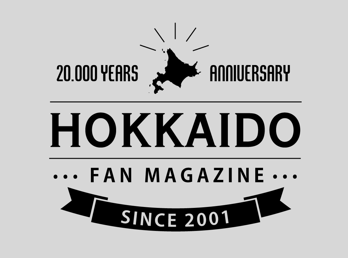 北海道ファンマガジン20周年記念