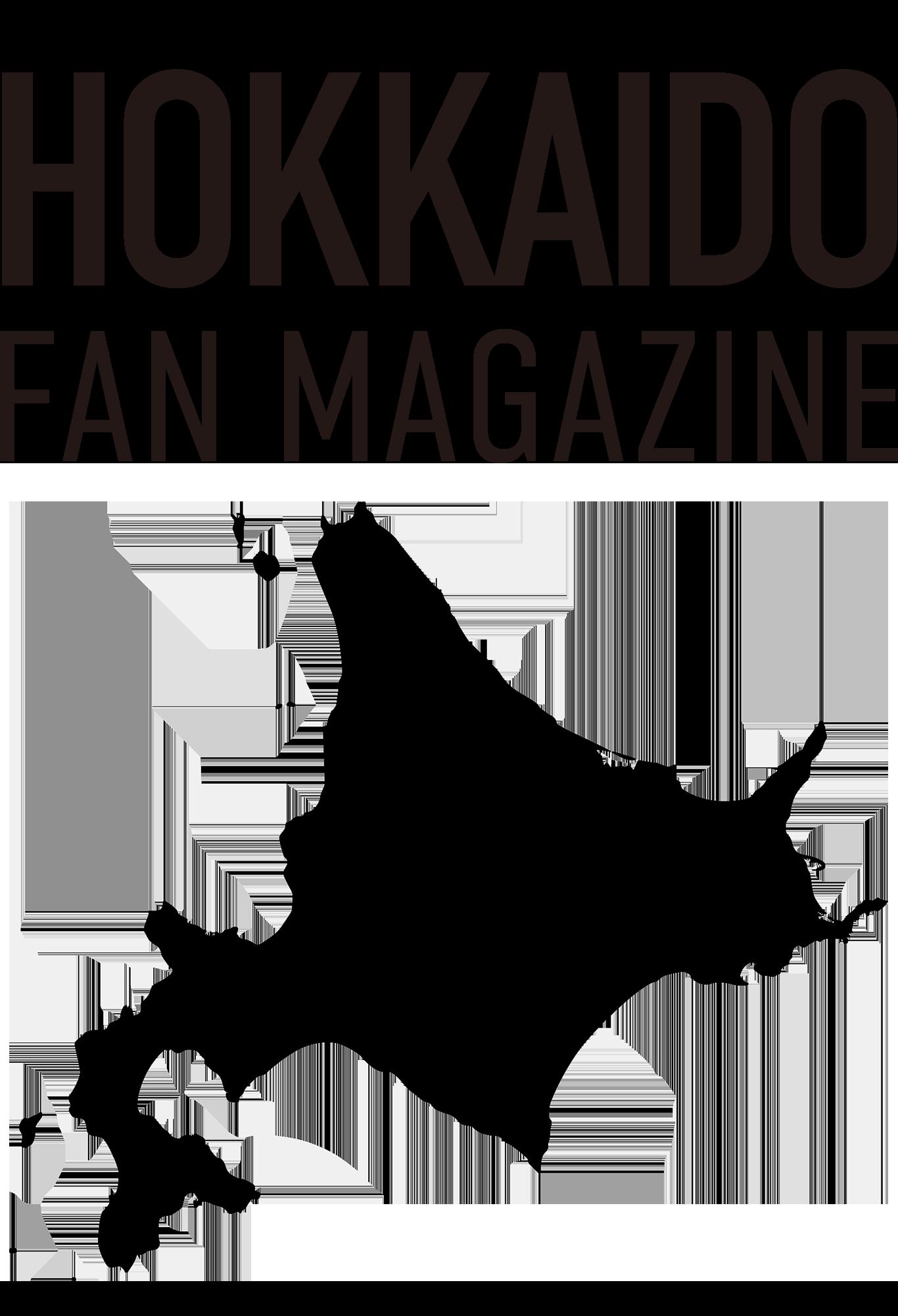 北海道ファンマガジン白黒ロゴ地図