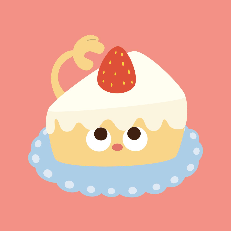 ケーキちゃん