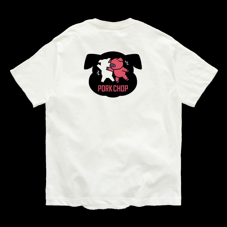 オーガニックコットンTシャツ(バックプリント)