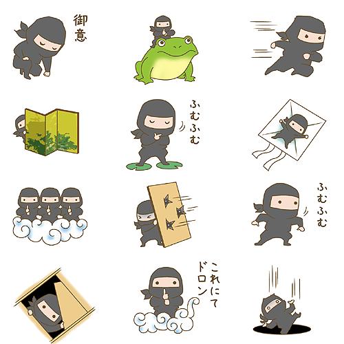 【デザイン】忍者