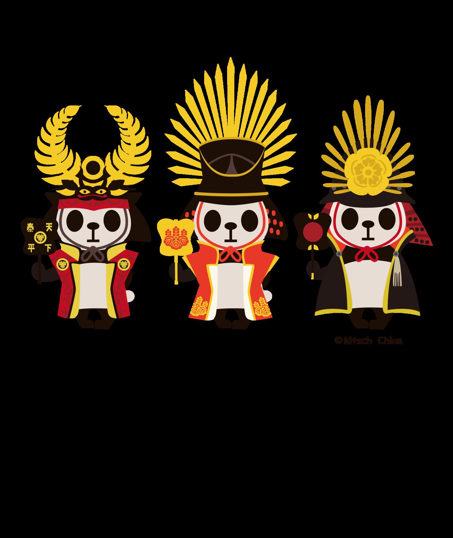 武将パンダ
