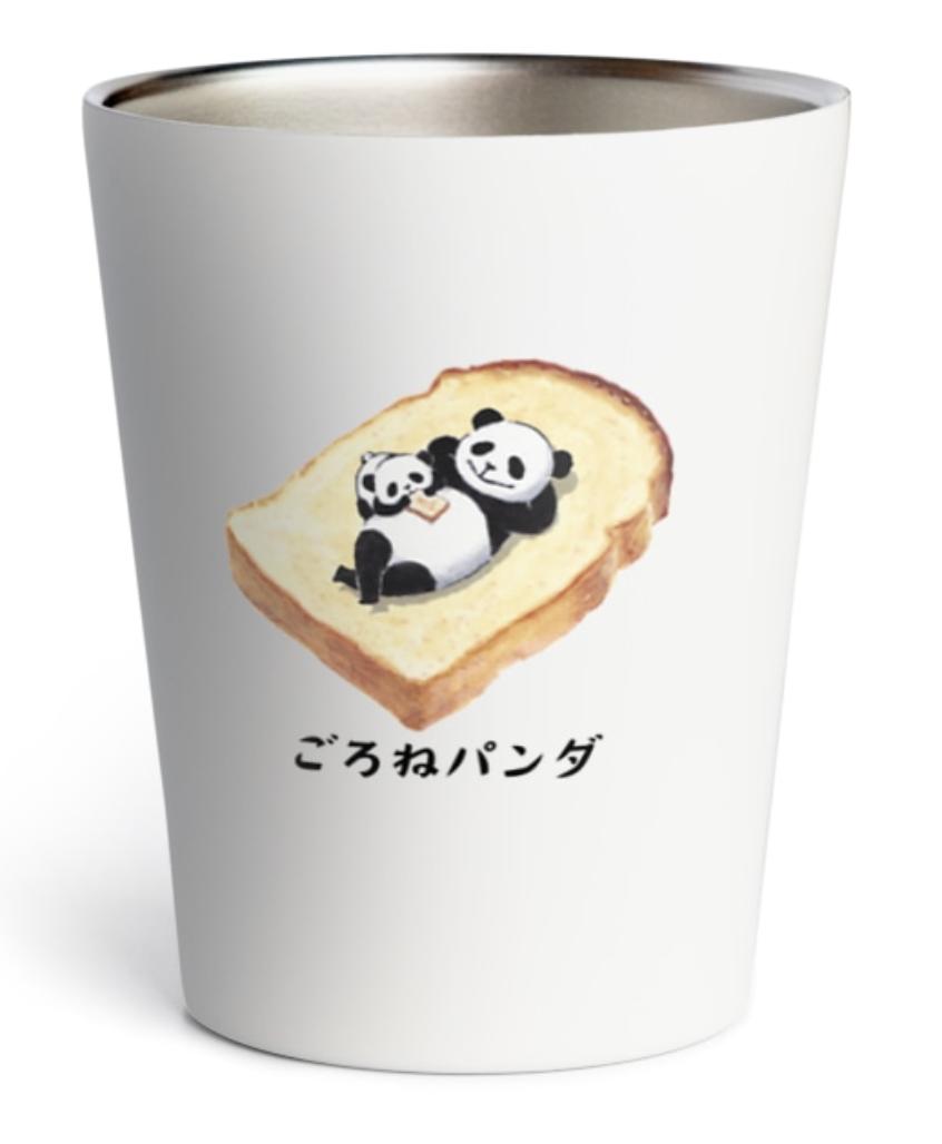 パンだパンダ/コップ類