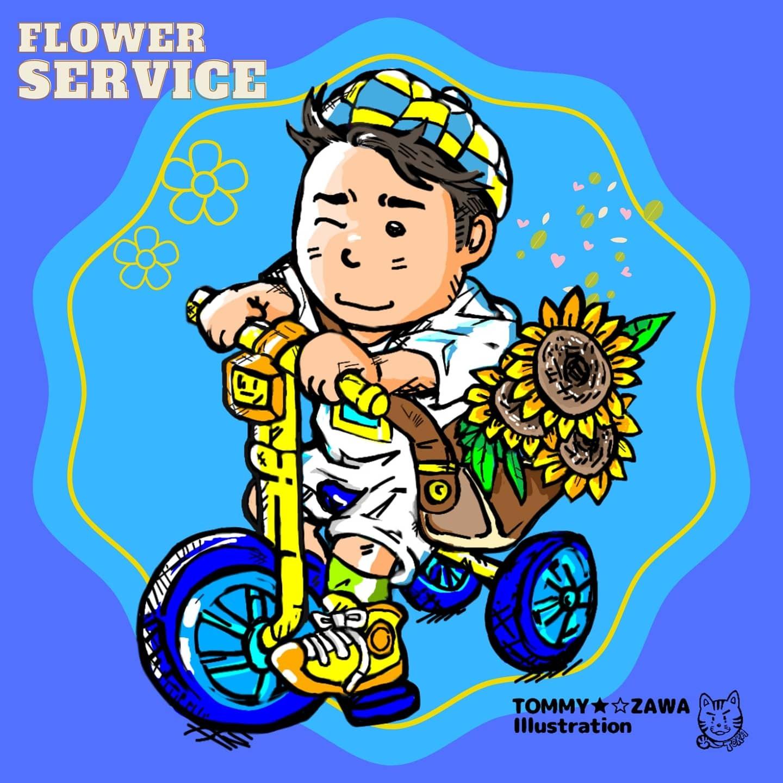 お花を届けに