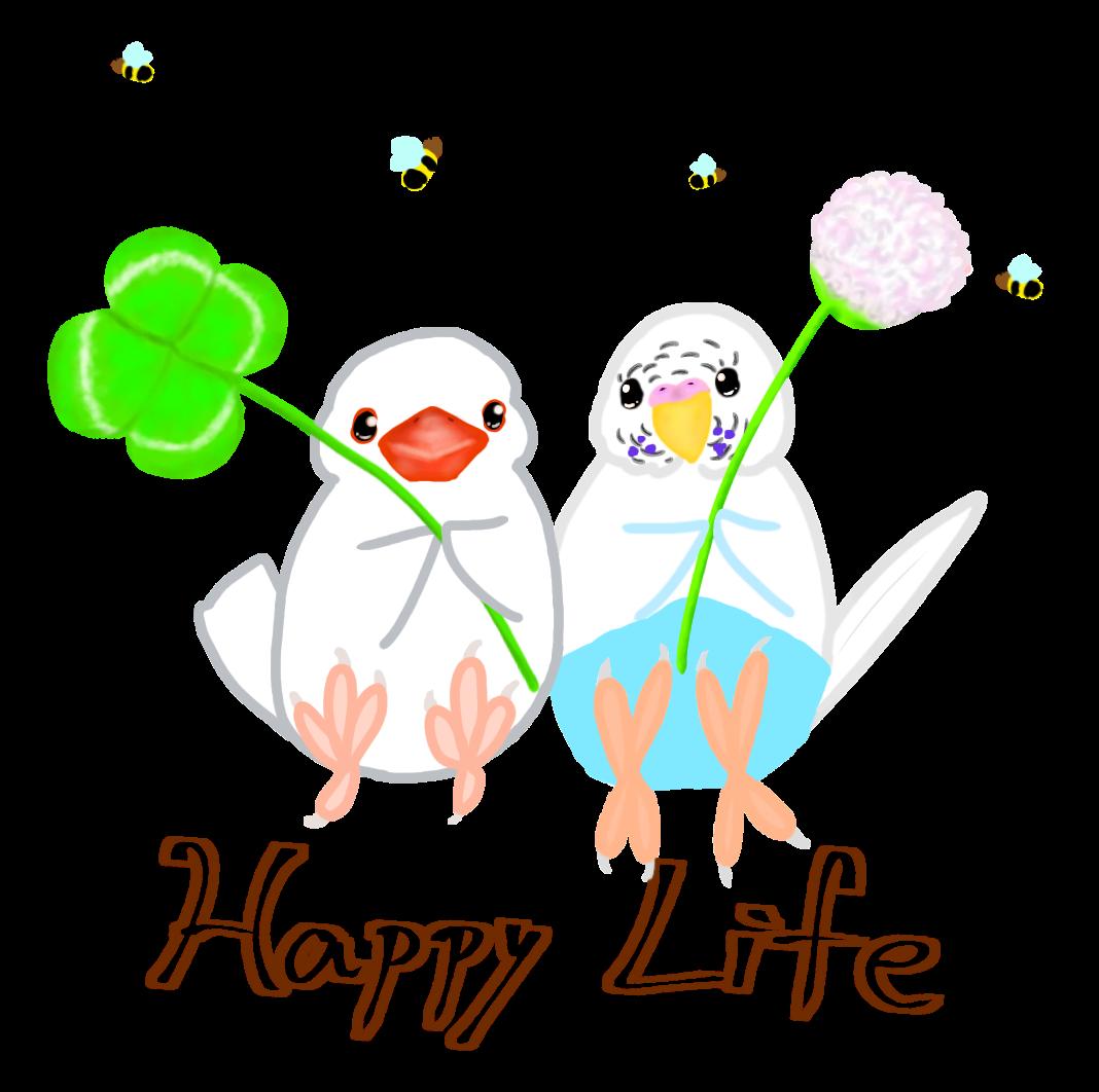 幸せ小鳥&シロツメクサ