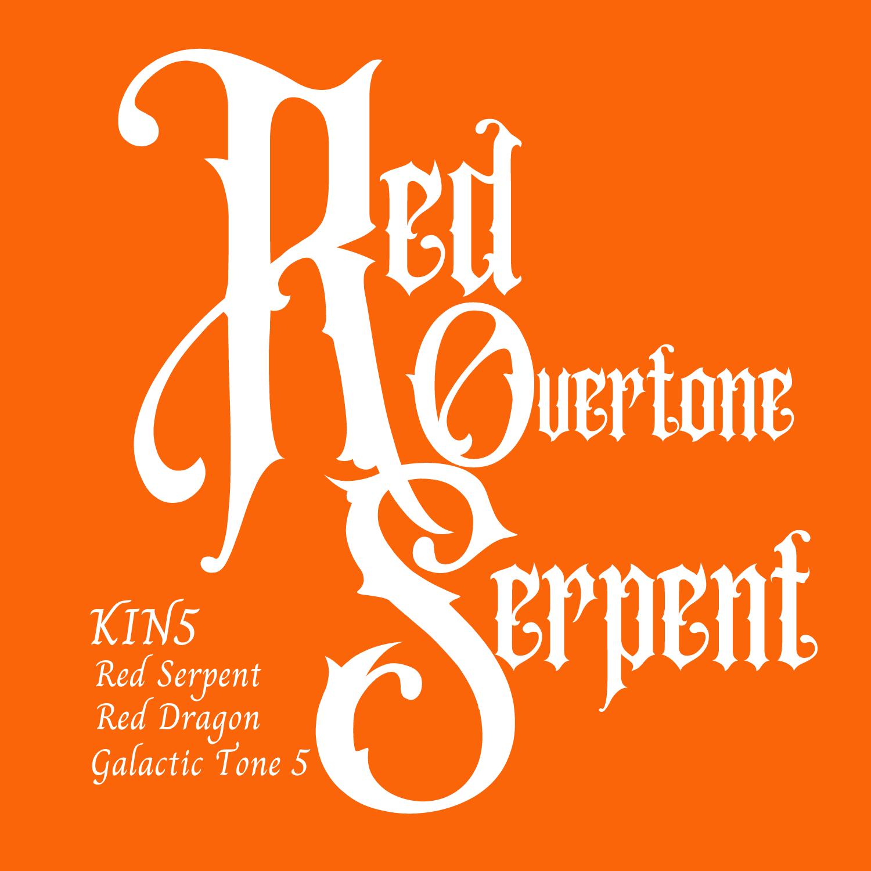 KIN5赤い倍音の蛇
