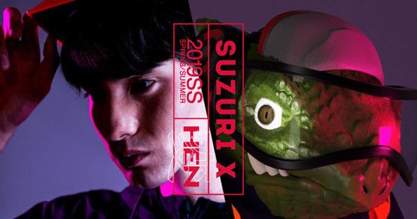 SUZURI X - 2019 春夏ラインナップ