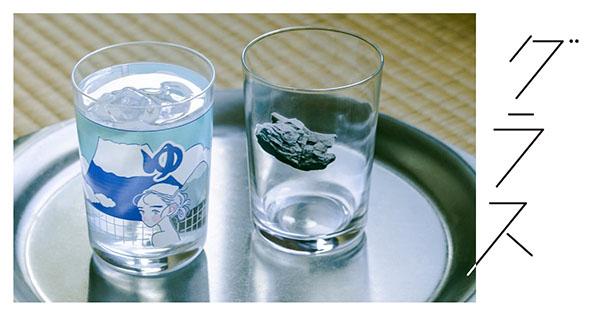 SUZURIのグラス