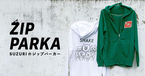 ZIP PARKA|SUZURIのジップパーカー