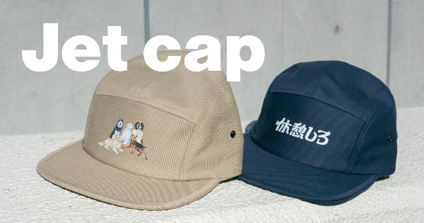 Jet cap|ジェットキャップ