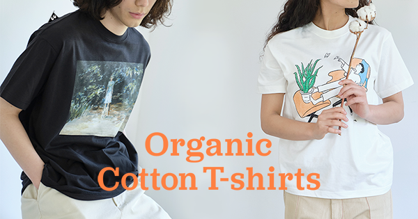 SUZURIのオーガニックコットンTシャツ