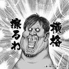 あっくん ( ajyaba1010 )