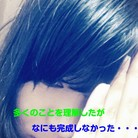 雪月風花®️ ( Exotic_anirnal )