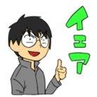 하메[ハメ] ( gglo1_c )