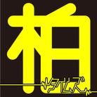 柏タイムズ Official ( kashiwa_times )