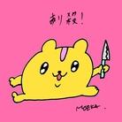 伊藤萌果のカオス屋さん ( moeka-ito )