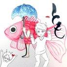 金魚のとも ( tomoto34 )