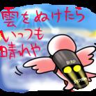 きなこ ( kinaconiconico )
