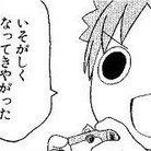 あきら ( katapanch )