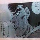 6階級制覇 ( morokani417 )