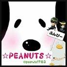 ☆PEANUTS☆[ふんぴー] ( peanuts1783 )