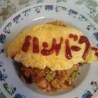 よりぃ ( 361yori )