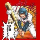 タカハシ ( fuyuki1043 )