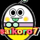 saikoro7