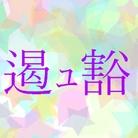 藤原蛍 ( 1020__fjwr )