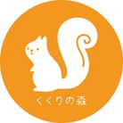 くくりの森ネットストア ( cucurinomori )