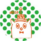 pöllö カフェと雑貨のお店 ( pollo296 )