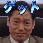 香川照之 official ( Arashi_MJ__ )
