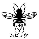 MUBYO -無病- ( MUBYO )