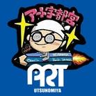 イラストレーターアート宇都宮 ( ARTUTSUNOMIYA )