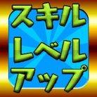 わー・す ( worth193 )