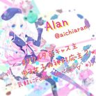 Alan@7.16birthday ( AichiAran )