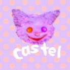 キャステル・粘土 ( castel-clay )
