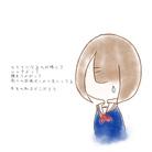 わたゆき ( wata-yuki )
